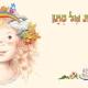 enaim_birthday